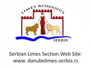 Serbian Limes Section Web Site